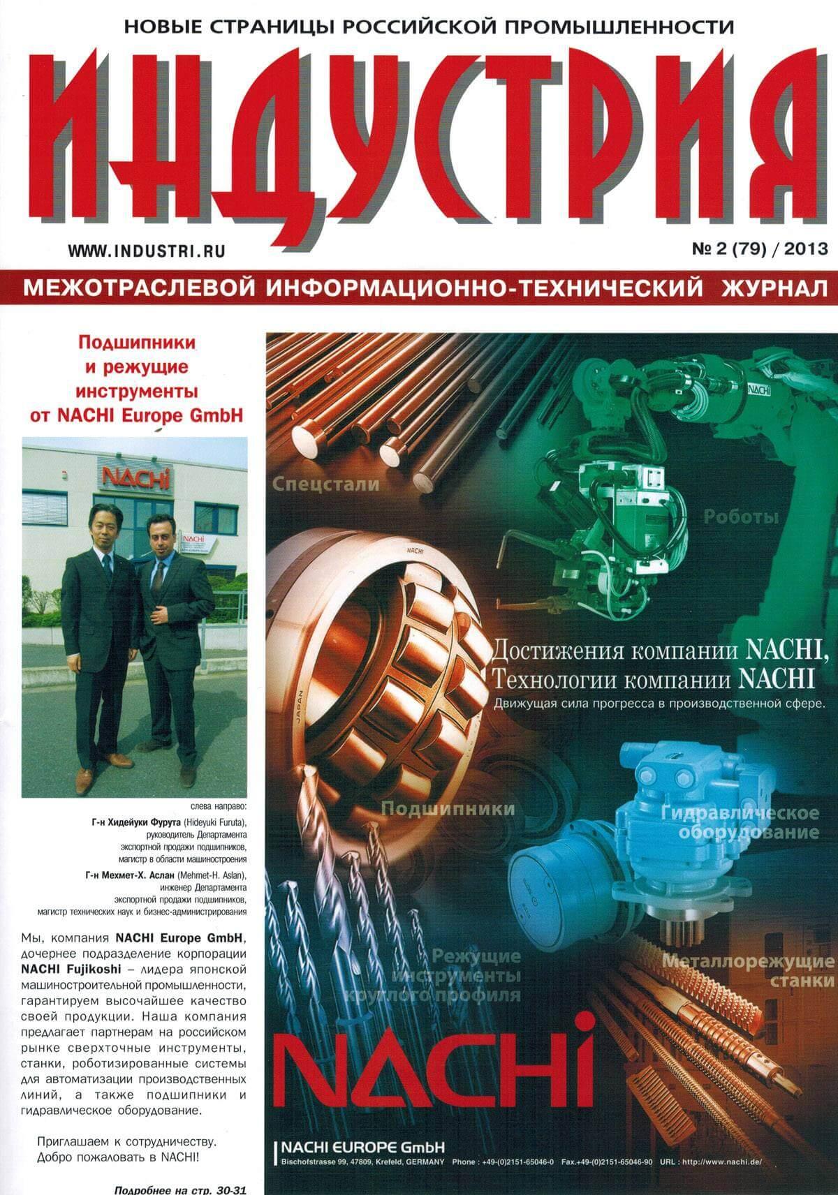 статья о развитии отрасли теплообменного оборудования